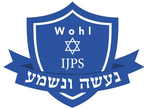 Wohl Ilford Jewish Primary School